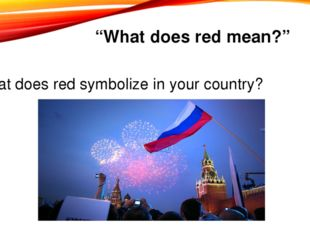 what does gg mean in text слух взбитыми французскую